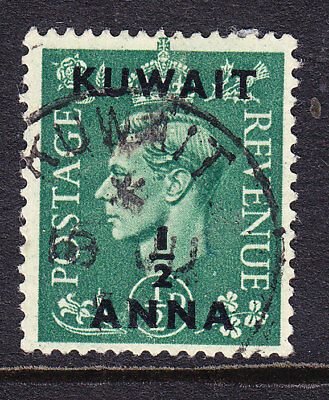 Kuwait 1950 Geo V1 - ½a on ½d Green #64
