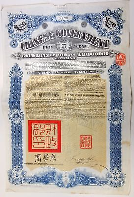 China. Chinese Government 5% Gold Loan of 1912 Bond with Coupons VF