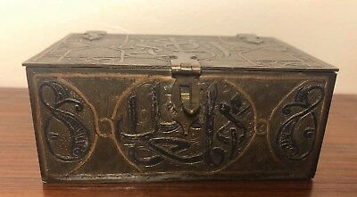 A very fine Islamic box with Arabic calligraphy, 19th century ad, Egypt