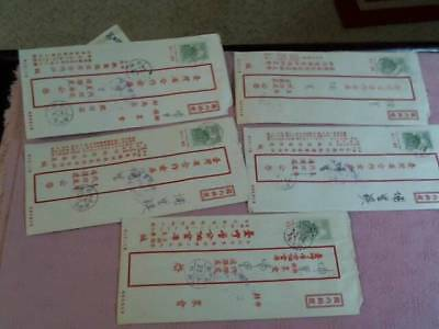 Lot Of 5 Similar Antique Chinese Envelopes With Old China Stamps On Them