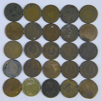 Lot of 25 Cull Two Cent Pieces 2c, - Extremely Low Grade Coins - Holed/Dateless