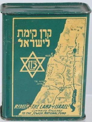 Jewish National Fund Charity Collection Tin Bank Redeem Land of Israel Judaica