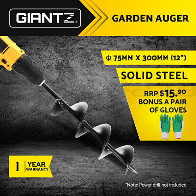 GIANTZ Power Garden Auger Small Earth Planter Post Hole Digger Drill 75x300mm