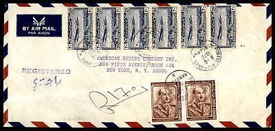 Kandahar Afghanistan Jun 11 1972 Registered Air Mail Cover To New York Usa