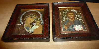 Pair 1948 Russian Icons Inscribed By White Army General Abram Dragomirov & Wife