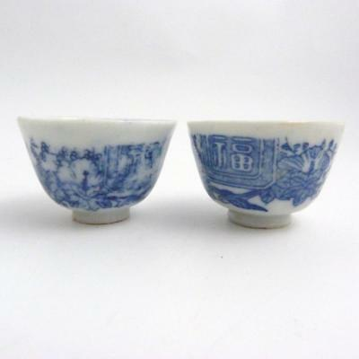 Pair Of Japanese Blue And White Porcelain Transfer Printed Wine Cups, Meiji