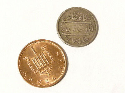Antique Small Middle East Arabic / Ottoman SILVER Coin #A70 *
