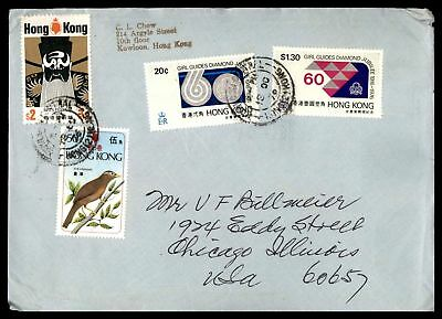 Kowloon Oct 18 1976 Blue Colored Cover To Chicago Il Usa