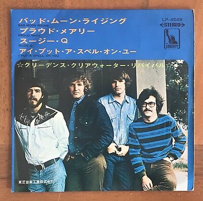 "Creedence Clearwater Revival ‎– Bad Moon Rising / Lodi Japan 7"" Vinyl LR-2283"