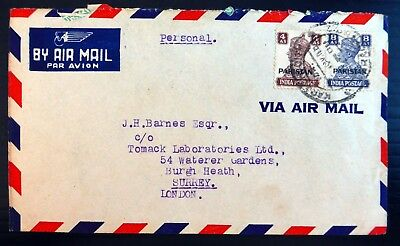 PAKISTAN G.VI 4a & 8a on Airmail Cover to Surrey Small/Faults BG505