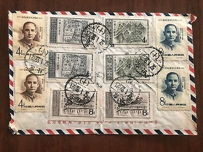 China Old Cover Front Dr Sun Peking 1957 !!