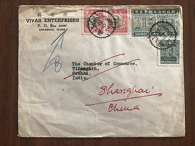 China Old Cover Dr Sun Shanghai To India And Return To Shanghai 1948 !!