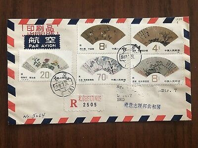 China Old Cover Fdc T77 Registered Peking To Germany 1982 !!