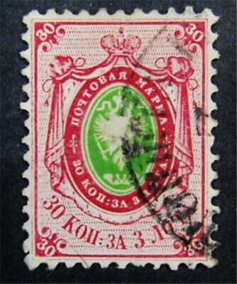 nystamps Russia Stamp # 10 Used $100