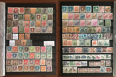 China Old Stamps Coiling Dragon Dr Sun Collection 1 2 Pages !!