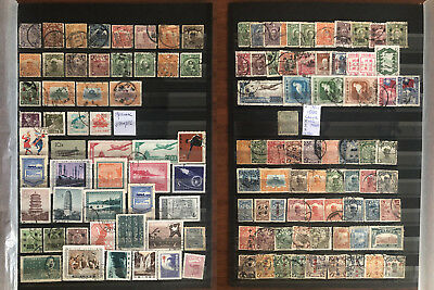 China Old Stamps Small Dragon Coiling Dragon Dr Sun Collection 2  2 Pages !!
