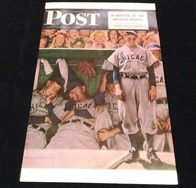 Saturday Evening Post Norman Rockwell September 4, 1948 Chicago Cubs Postcard