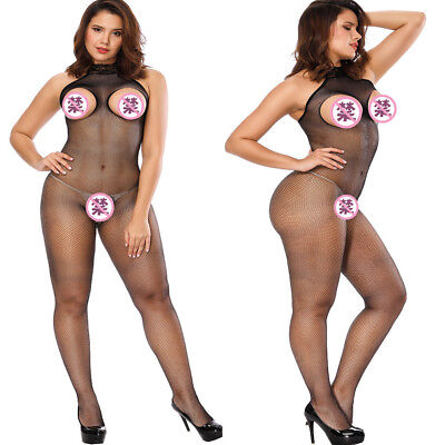 Women Bodysuit Sexy Plus Size Lingerie Open Bra Sleepwear Jumpsuit Conjoined Net