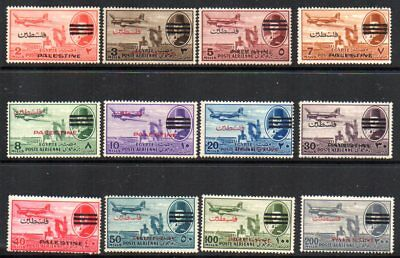 Egyptian Occ. Gaza: 1953 Oblierated Farouk Airmail ovpt set SG 51-62 mint