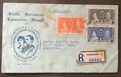 Singapore 1937 Straits Settlements King George Coronation private blue FDC cover