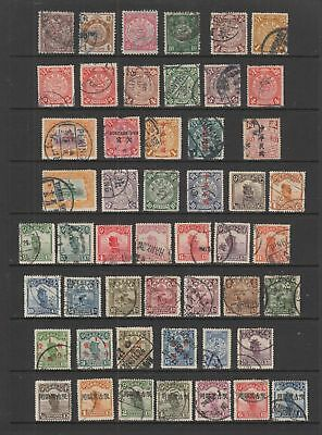 China early collection, Coiling  Dragons , Junks etc  50 stamps