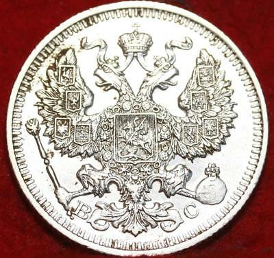 1914 Russia 20 Kopeks Silver Foreign Coin