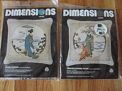 Japanese Horizion and Oriental Blossoms Crewel Pillow Kits Vintage Persian Wool