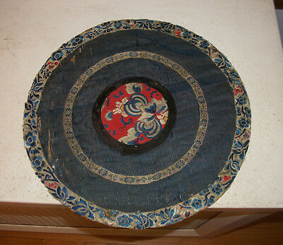 Japanese or Chinese Silk Round Tapestry with Embroidery OLD  Circa 1890s