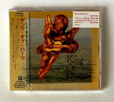 "King Of Hearts ""s/t"" Ultra-Rare Sealed Japanese Promo Cd! Eagles! Bill Champlin!"