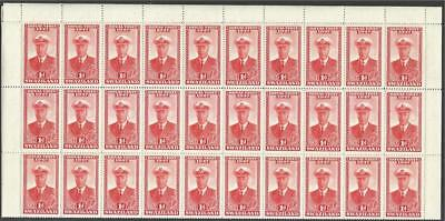 Swaziland 1947 Sc# 44 Royal visit King George GB colony full sheet of 60 MNH