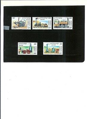 """CAMBODIA STAMPS # 1446 - 1450 (5)   MNH F-VF  """"Locomotives""""  1995  issue"""