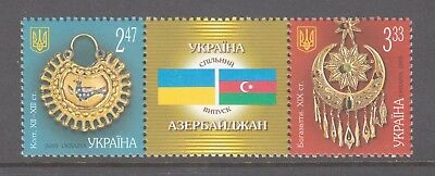 Ukraine 2008 Joint Issue with Azerbaijan Mint unhinged strip 3  stamps