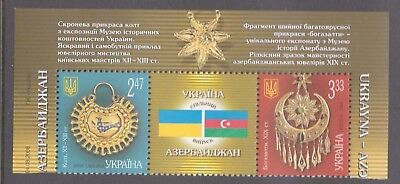 Ukraine 2008 Joint Issue with Azerbaijan Mint unhinged top strip 3  stamps