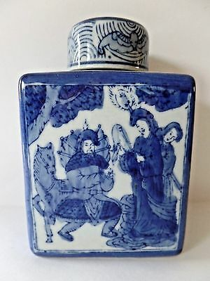 "Vintage Asian Oriental Asian Porcelain Canister Blue White Tea Jar 5.5"" EVC"