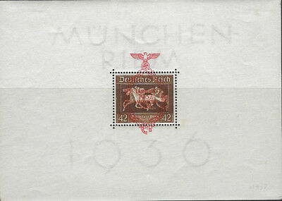 GERMANY:1937 Brown Ribbon of Germany Min Sheet SGMS637a mint
