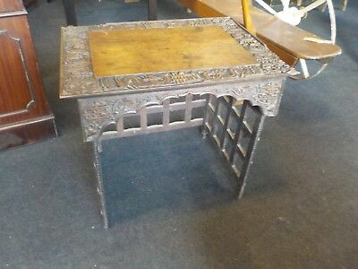Antique 18th C Chinese Hardwood Scribes Desk/Side Table