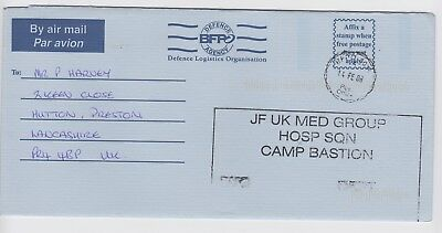 2008 Aerogramme BFPO UK Hospital Squadron Camp Bastion Afghanistan Cover