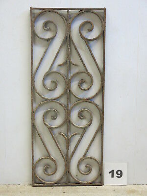 Antique Egyptian Architectural Wrought Iron Panel Grate (E-19)