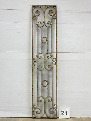 Antique Egyptian Architectural Wrought Iron Panel Grate (E-21)