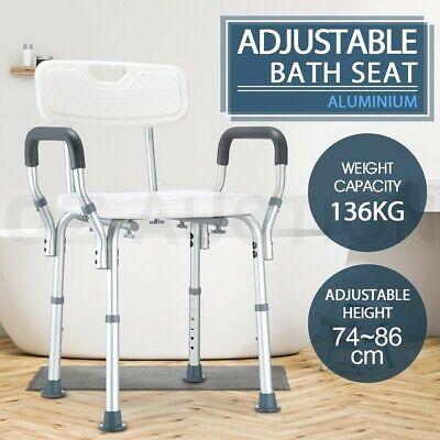 Adjustable Shower Chair Bath Seat Bathtub Aid Bench Armrests Bathroom Aluminium