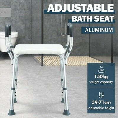 Adjustable Shower Chair Bath Seat Heavy Duty Bathtub Armrests Aid Bench Bathroom