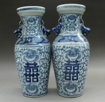 """9.8""""A pair Exquisite China Old of blue and white porcelain vase double happiness"""