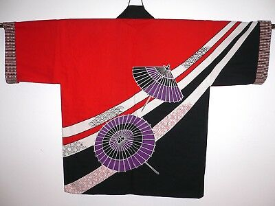 Rare New Authentic Japanese Cotton Happi Coat Jacket Kimono - Parasols Noshi