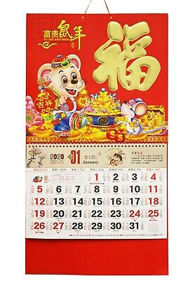 Feng Shui 2019 Chinese New Year Zodiac Horoscope Chinese Pig Dance Scroll Wall