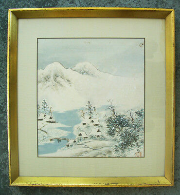 Japanese Watercolor Snow Mountain  Village