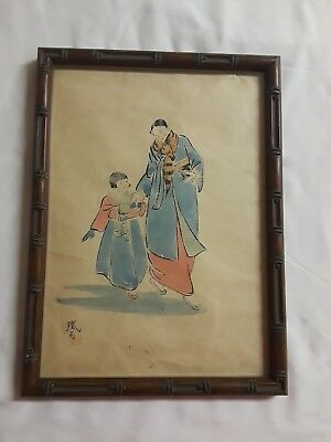 A Very Rare/Fine Korean Water Color Painting 1952