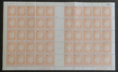 St VINCENT GRENADINES 1977 Royal Visit 1 Complete Sheets of 50 40c Light  MNH