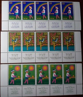 Israel 1975 Arbor Day - Complete Set Of Mint Tab Strips Of 5 - #552-524