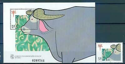 Maau China 1997 S/s New Year Year Of The Ox +Stamp Mnh Very Fine