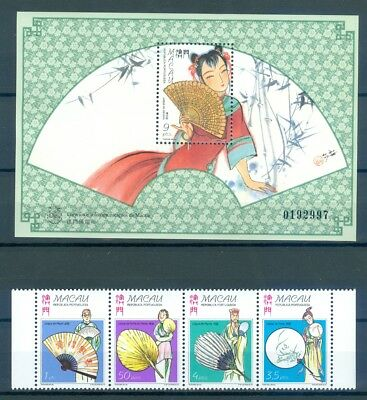 Macau China 1997 Traditional Chinese Fans Stamps & Souvenir Sheet Mnh Very Fine